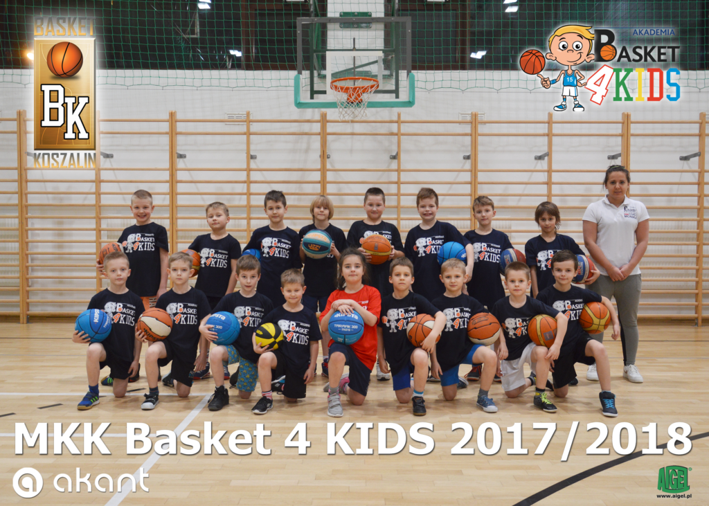 basket_KIDS