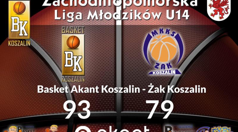 basket_zak